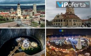 """Тридневна Екскурзия: Сибиу, <em>Букурещ</em>, Брашов и Възможност за Посещение на Алба Юлия, Солна Мина """"Турда"""" и Клуж-Напока  от Бамби М Тур"""