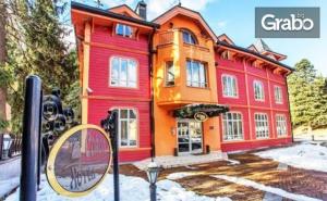 През Декември в <em>Боровец</em>! Нощувка със Закуска и Вечеря, Плюс Ползване на Финландска Сауна или Джакузи