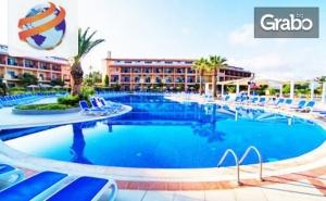 Ранни Записвания за Луксозна Почивка в <em>Кушадасъ</em>! 5 Нощувки на База All Inclusive в Ephesia Holiday Beach Club*****