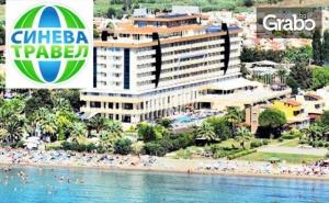 Ранни Записвания за Почивка в <em>Кушадасъ</em> през 2020Г! 5 Нощувки на База All Inclusive в Ephesia Resort Hotel****
