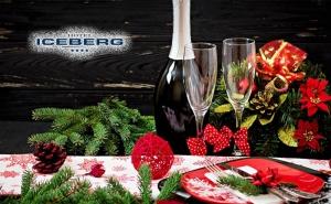 Нова Година в <em>Боровец</em>! 3, 4 или 5 Нощувки за Двама със Закуски + Басейн от Хотел Айсберг****. Доплащане на Място за Новогодишна Вечеря!