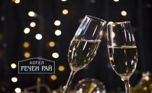 Нова Година в <em>Мелник</em>! 2 Нощувки на човек със Закуски + Новогодишна Вечеря с Музика на Живо от Хотел Речен Рай
