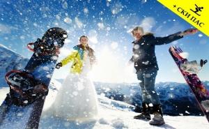 Ски Почивка в <em>Добринище</em>! 4 или 5 Нощувки на човек със Закуски и Вечери + Лифт Карта от Къща за Гости Елит