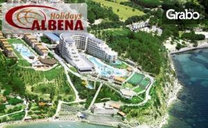Нова Година в <em>Кушадасъ</em>! 3 или 4 Нощувки на База All Inclusive с Празнична Вечеря в Sealight Resort*****