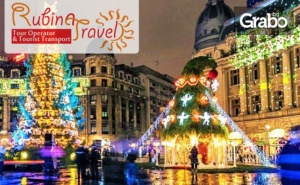 Еднодневна Екскурзия до <em>Букурещ</em> през Декември, с Посещение на Коледния Базар