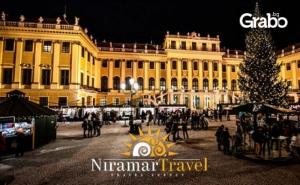 Предколедна Приказка в Будапеща, <em>Виена</em> и Братислава! 3 Нощувки със Закуски, Плюс Транспорт