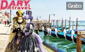 До Милано и Верона през Февруари! 3 Нощувки със Закуски, Плюс Самолетен Билет от <em>Варна</em> и Възможност за Венеция
