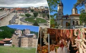 Екскурзия до Цариброд и <em>Пирот</em> в Сърбия за Фестивала на Пегана Колбасица! Една Нощувка на човек със Закуска и Празнична Вечеря от Та Поход