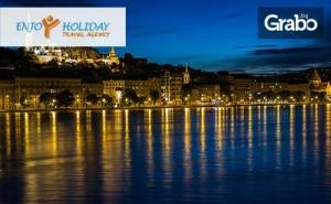 Коледна Екскурзия до Будапеща! 3 Нощувки със Закуски, Плюс Транспорт и Възможност за <em>Виена</em>