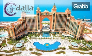 Екскурзия до <em>Дубай</em> през Декември! 4 Нощувки със Закуски и Вечери, Плюс Самолетен Билет, Круиз и Сафари