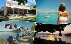 Великден 2020 на Лазурния Остров <em>Лефкада</em>, Гърция! 3 Нощувки на човек със Закуски + Транспорт от Та Трипс Ту Гоу