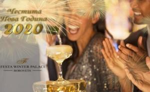 Нова Година в <em>Боровец</em>! 3 Нощувки на човек със Закуски и Вечери, Едната Празнична + Басейн и Релакс Зона от Хотел Феста Уинтър Палас 5*