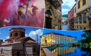 Екскурзия за Фестивала в Ксанти, Гърция! Транспорт, Една Нощувка със Закуска на човек от Та България Травъл