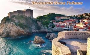 Нова Година 2020 в Черна Гора и <em>Дубровник</em>! Транспорт, 4 Нощувки със Закуски и Вечери на човек в Хотел Мonte Rio***, Будва от Та България Травъл