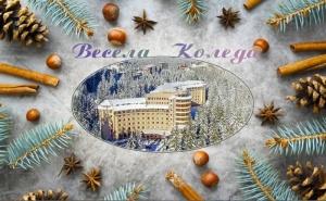 Коледа в Хотел Орфей****, <em>Пампорово</em>! 3, 4 или 5 Нощувки на човек със Закуски и Вечери + Празничен Куверт по Избор + Басейн, Спа и Анимация