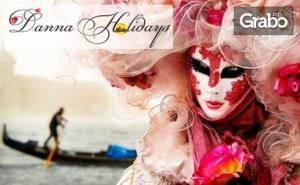 В Италия за Свети Валентин на 14 Февруари! 3 Нощувки със Закуски, Плюс Транспорт и Възможност за Карнавала във <em>Венеция</em>