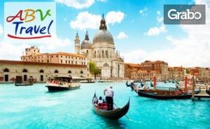 В Италия през Февруари! 3 Нощувки със Закуски, Плюс Транспорт и Възможност за Карнавала във <em>Венеция</em>