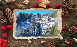 Коледа в <em>Пампорово</em>! 3 Нощувки за Двама със Закуски + Басейн с Минерална Вода и Релакс Център в Комплекс Форест Глейд