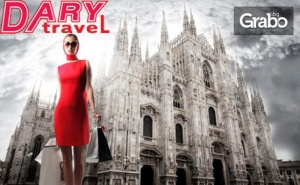 На Шопинг в Милано през Януари! 2 Нощувки със Закуски, Плюс Самолетен Транспорт