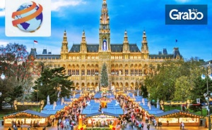 Предколедна Екскурзия до <em>Виена</em>! 2 Нощувки със Закуски, Транспорт и Възможност за Коледните Базари и Двореца Шьонбрун