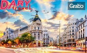 Екскурзия до Мадрид през Януари! 3 Нощувки със Закуски, Плюс Самолетен Транспорт