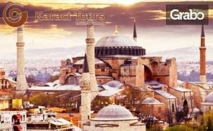 Предколедна Екскурзия до <em>Истанбул</em> и Одрин! 2 Нощувки със Закуски и Транспорт, Плюс Вечерна Разходка с Посещение на Мол Emaar