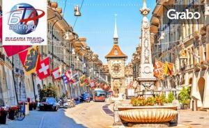 За Великден в Италия и Швейцария! Екскурзия с 5 Нощувки със Закуски, Плюс Транспорт