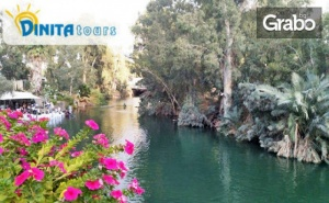 Екскурзия до Израел! 3 Нощувки със Закуски и Вечери в Тел Авив, Плюс Самолетен Транспорт и Посещение на Яфо и Лод