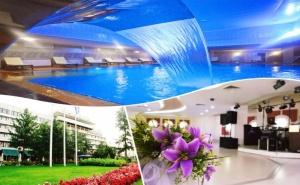 Нощувка на човек със Закуска + Басейн и Релакс Център с Минерална Вода в Гранд Хотел <em>Казанлък</em>***
