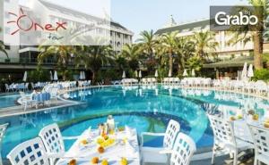 Петзвездна Нова Година в Сиде! 4 Нощувки на База All Inclusive в Хотел Primasol Hane Garden 5*, Плюс Самолетен Билет
