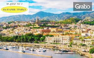 Ранни Записвания за Екскурзия до Сицилия през Май или Юни! 4 Нощувки със Закуски и Вечери, Плюс Самолетен Транспорт