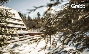 През Декември в <em>Боровец</em>! Нощувка със Закуска и Възможност за Вечеря, Плюс Сауна