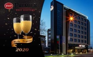 Нова Година в <em>Пловдив</em>! 1 или 2 Нощувки на човек със Закуски и Вечери, Едната Празнична с Програма в Хотел Хотел Бест Уестърн Премиер