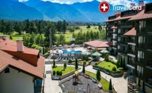4* Спа Пакети в Хотел Балканско Бижу, <em>Банско</em> Разлог