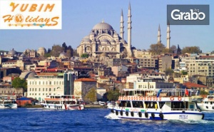 Екскурзия до Истанбул и Одрин! 2 Нощувки със Закуски, Плюс Транспорт и Посещение на Най-Новата Джамия - Чамлъджа