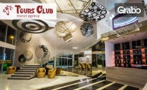 Нова Година в <em>Ниш</em>! 2 Нощувки със Закуски и Празнична Вечеря в Crystal Light Hotel & Spa 4*