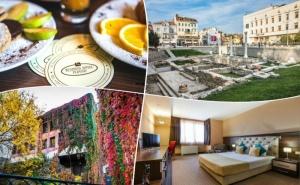 Нощувка на човек със Закуска в Бизнес Хотел <em>Пловдив</em>