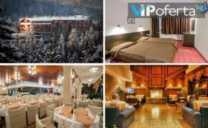 Пакети със Закуска и Вечеря, Фитнес, Ски Гардероб и Транспорт до Лифт в Хотел Преспа, <em>Пампорово</em>