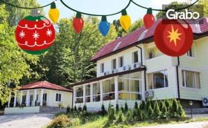 Празнувай Нова Година в Котел! 3 Нощувки със Закуски и Вечери, Една от Които Празнична