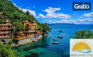 През 2020Г до Милано, Генуа, Сан Ремо, Монако, Ница, Кан, Марсилия и Барселона! 6 Нощувки със Закуски и Самолетен Транспорт