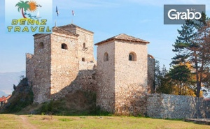 Еднодневна Екскурзия до Пирот и Посещение на Суковски Манастир