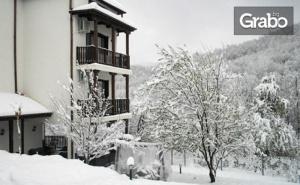 Ноември и Декември в Троянския Балкан! Нощувка със Закуска и Вечеря - в с. Орешак