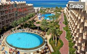 Петзвездна Нова Година в Египет! 7 Нощувки на База All Inclusive в Хотел Sea Star Beau Rivage***** в Хургада, Плюс Самолетен Транспорт