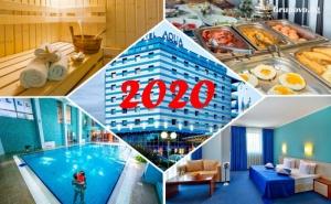 Нова Година в Хотел Аква, <em>Бургас</em>. 1, 2, 3 или 4 Нощувки със Закуски и Празнична Вечеря с Dj в Зала Амфибия + Басейн и Спа