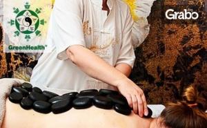 Пакет Тибетска скъпоценност - масажи на цяло тяло, тест за определяне на Доша, препоръки за хранене и йонна детоксикация