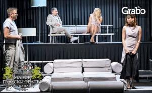 Постановка Сцени от един семеен живот по едноименния мини-сериал на Ингмар Бергман - на 28 Ноември