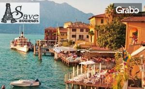 Last Minute екскурзия до Милано, Женева, Веве и Монтрьо! 5 нощувки със закуски и 4 вечери, плюс самолетен транспорт