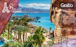 Посети Магичната Йордания! 3 Нощувки със Закуски и Вечери в <em>Акаба</em>, Плюс Самолетен Билет