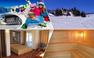 Ски Почивка през Януари до <em>Габрово</em>! 2, 3, 4 или 5 Нощувки на човек със Закуски и Вечери + Ски Оборудване от Хотел Еделвайс, М. Узана