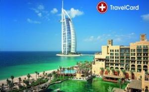 Сафари в <em>Дубай</em>